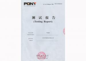 普尼甲酸钙检测报告